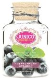 Junico Blueberry Essence Mask