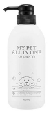 My Pet All In One Shampoo