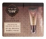 MISA Cho Bo Yang BB Cream SPF/PA++ (No.23/Calm Beige)