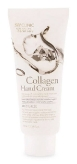 Moisturizing Collagen Hand Cream