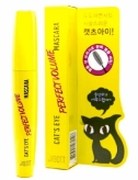Cat's Eye Perfect Volume Mascara