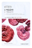 Real Nature Lingzhi Face Mask
