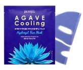 Agave Cooling Hydrogel Face Mask купить в Москве