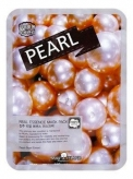 Real Essence Pearl Mask Pack