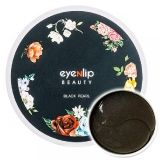 Hydrogel Eye Patch Black Pearl купить в Москве