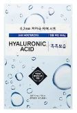 0.2 Therapy Air Mask Hyaluronic Acid Skin Moisturizing