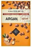 0.2 Therapy Air Mask Argan Nourishing & Moisturizing