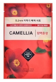 0.2 Therapy Air Mask Camellia
