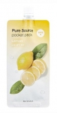 Pure Source Pocket Pack Lemon купить в Москве