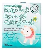 Milky Piggy Water Lock Hydrogel Melting Mask